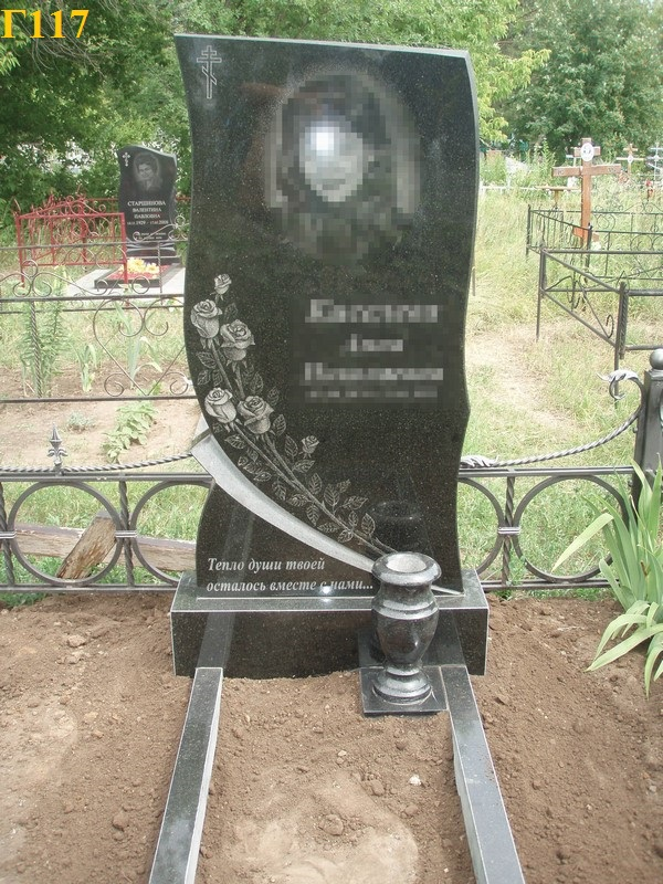 ритуальные услуги памятники цены в челябинске