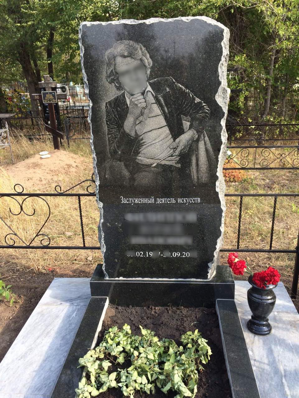 Памятники самара цены изготовление памятники из гранита ярославль двойные фото