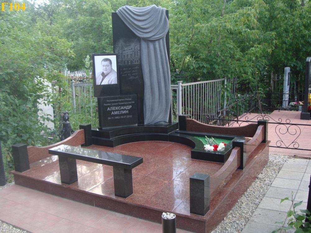 Надгробные памятники купить самара купить памятник в красноярске бресте