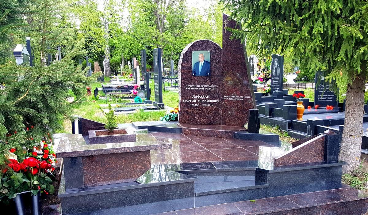 Памятник из гранита купить в ульяновске памятники саратов цены 2018